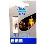 OASE LunAqua 10 35 Watt Halogen Lamp